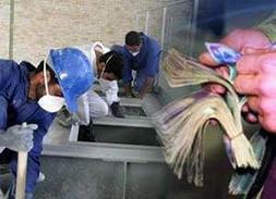 آیا سنوات و عیدی کارگران مشمول مالیات می شود؟