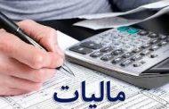 مدیرکل امور مالیاتی اردبیل: بخشودگی جرائم مالیاتی یک فرصت است