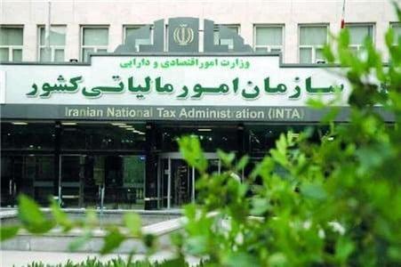 جریمه  بانکها برای ارائه نکردن حسابهای بانکی به سازمان مالیاتی