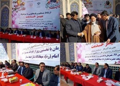 میز خدمت اداره کل امور مالیاتی استان در شهرستانهای شاهرود