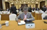 عضویت ایران در مجمع جهانی همکاری سازمان های مالیاتی «پهنه راه»