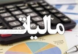 طرح جامع مالیاتی و سامانه سنیم بهصورت عملیاتی کلید خورده است