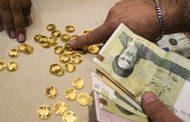 پرداخت مالیات سکه و نحوه پرداخت آن برای افرادی که از بانک سکه خریدهاند