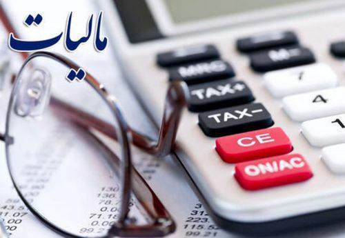 بخشودگی جرایم قانون مالیات های مستقیم و قانون مالیات بر ارزش افزوده
