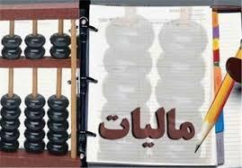 مدیر کل امور مالیاتی نامگذاری خیابان مالیات در شهر سی سخت
