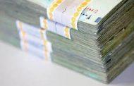 استاندار البرز تاکید کرد:تامین هزینه های کشور از محل درآمدهای مالیاتی