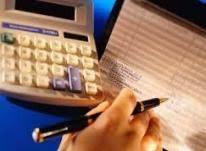 تمایل برای ارسال اظهارنامه مالیاتی خود از شنبه هفته آینده
