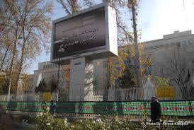 مدیرکل امور مالیاتی کرمان افتتاح اداره امور مالیاتی شهرستان بهرمان
