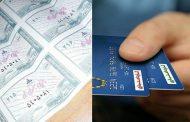 وظیفه دولت وصول مالیات بر اساس قانون است و اجرای صحیح قانون